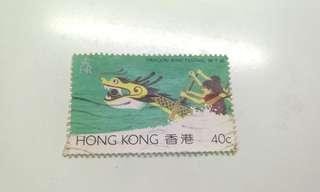 稀有 1985年端午節郵票