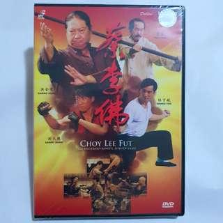 蔡李佛 Choy Lee Fut: The Mysterious Kungfu...Speed Of Light DVD