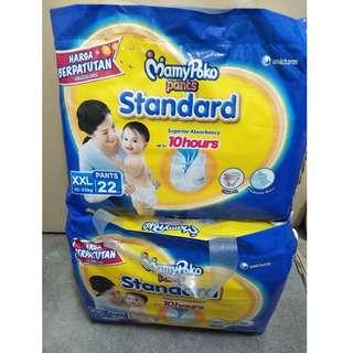 Mamy Poko Pants Diapers XXL22