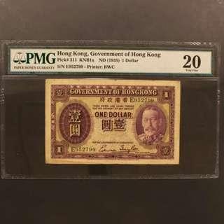 香港英皇佐治五世1935年壹圓