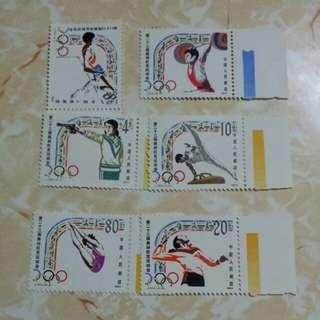 第二十三屆奧林匹克運動會