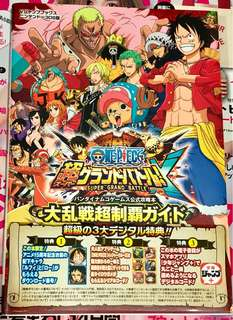 Gameguide for One Piece Super Grand Battle! X for 3DS
