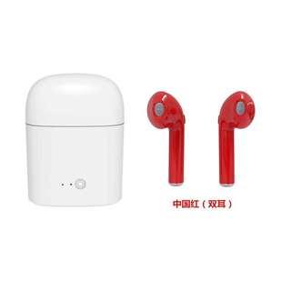 I7s tws雙耳無線藍訝耳機