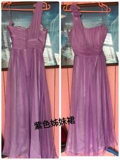 姊妹裙1條紫色$100/對聯男女各一盒共$10不散買/白色lace長衫$80