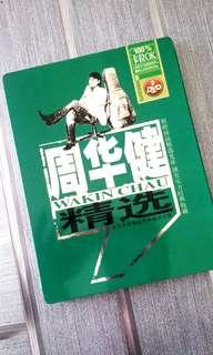 [SALE] Wakin Chau 周华健 DVD
