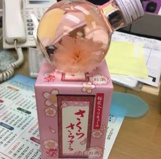 全新購自日本櫻花酒