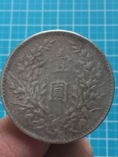 China Republic YSK Silver Coin 1 Yuan Year 1914, Make into Peranakan Buckle