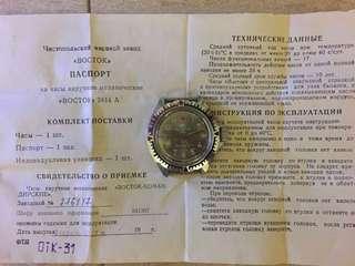 有出世紙蘇聯軍錶