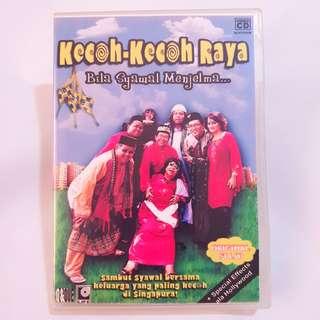 Kecoh-kecoh Raya: Bila Syawal Menjelma... VCD