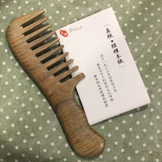 🚚 預購-正品天然綠檀木梳子按摩