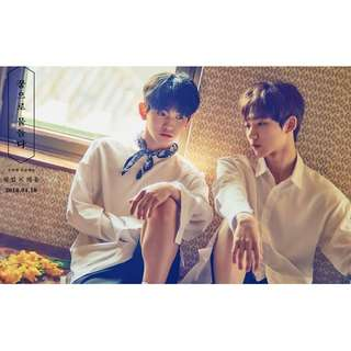AHN HYEONGSEOP X LEE EUIWOONG - 2ND MINI ALBUM - 2ND PROJECT