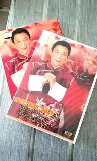 [SALE] Andy Lau 刘德华 DVD