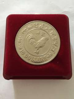 1981 $10 cupronickel proof-like coin