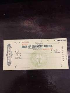 新加坡銀行有限公司🇸🇬🏦BANK OF SINGAPORE LIMITED 🏦🇸🇬
