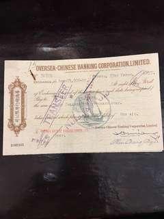 華僑銀行有限公司🏦1937年OVERSEA CHINESE BANK ING🏦