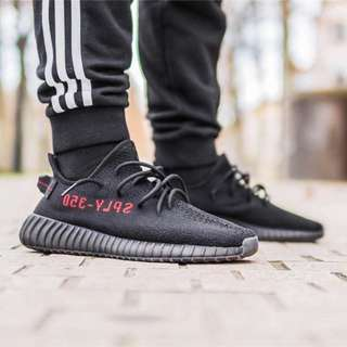 """Yeezy Boost 350 V2 2017 """"Core Black/Red"""""""