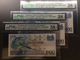 1977 SINGAPORE BIRD $100 PMG 58 EPQ X 3 RUNNING NO.
