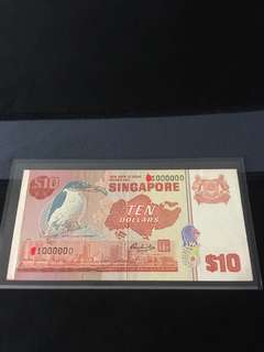 (For sharing only) 1000000) Bird $10 Note