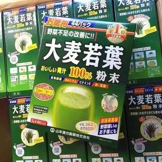 Preorder - 日本汉方青汁 Yamamoto Barley young leaves Powder 100%1box 44 packs (exclude box)