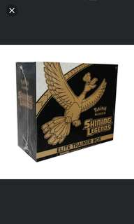 Shining Legend Elite Trainer Box