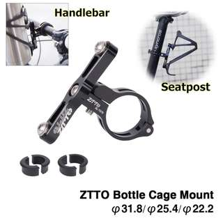 Aluminum Alloy CNC Water Bottle Cage Holder Mount for 22.2mm/25.4mm/31.8mm Handlebar & Seatpost (Black)
