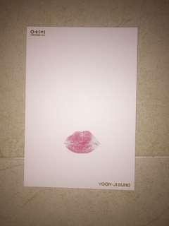 YOON JISUNG LIP CARD