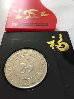 1992 $10 Cupronickel Proof Coin