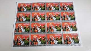 朝鮮人民軍建軍70周年版票