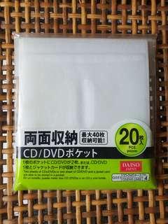 Plastik tempat DVD / CD