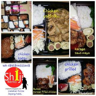 chicken yakiniku,chicken katsu,chicken grilled teriyaki