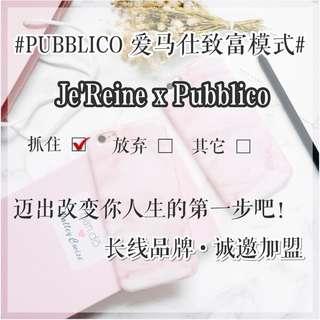 PUBBLICO Triple Detox ♥