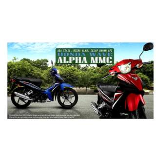 Honda alpha 110 (BAYAR KEDAI !!!! BAYAR KEDAI !!!BAYAR KEDAI )