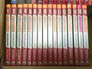 美少女戰士1-16集 (不散賣)