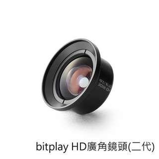 🚚 徵收!Bitplay HD 高畫質廣角鏡頭 二代
