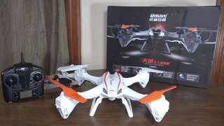 RUSH!! UDI RC818s Drone NEGOTIABLE