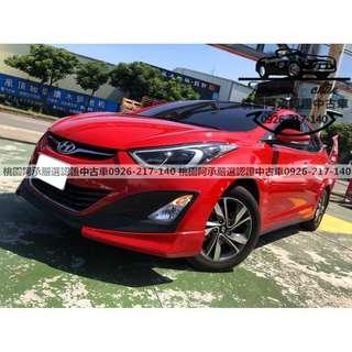 【FB搜尋桃園阿承】現代 超人氣ELANTRA EX 2015年 1.8 紅色 二手車 中古車