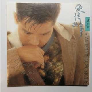 Alan Tam 谭咏麟 爱情故事 1992 CD Album