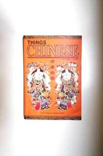 Things Chinese by Du Feibao 中國風物 英文圖書