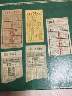 60年代巴士票5張