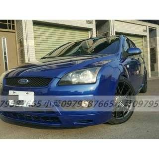 專辦全額貸 零元可交車 2005 福特汽車 FOCUS 2.0 S 藍色 自排