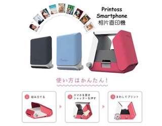 Printoss曬相機 (全新、粉紅色)