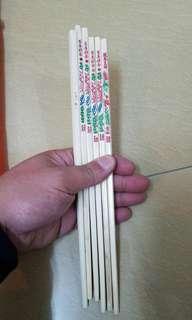 舊象牙筷子4百蚊對