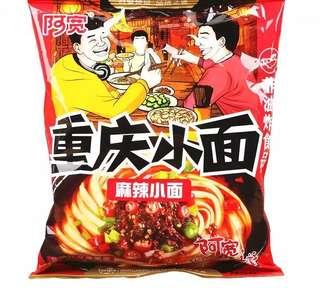 重慶麻辣麵「現貨」