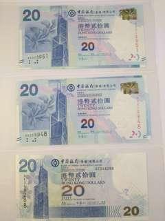 中國銀行 2003及2010年 $20  (A字頭)