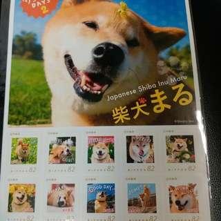 全新日本柴犬郵票