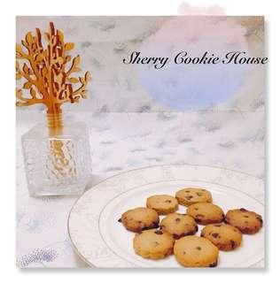 🚚 (限時免運)巧克力水滴餅乾 手工餅乾 Sherry Cookie House