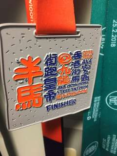 AXA HK STREETATHON @ Kowloon 2017 FINISHER