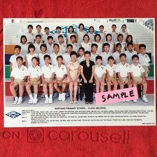 Nanyang Primary 2005 photos of Everyone