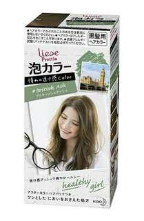 Liese Hair Colour BRITISH ASH