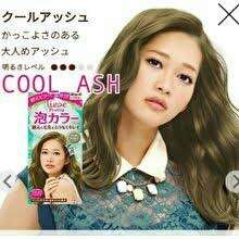 Liese Hair Colour COOL ASH